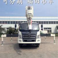 【可分期】 国五 东风12吨吊车 徐工五截臂 双液压绞车