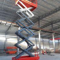 宁波起重机-移动式升降平台专业设计13777154980