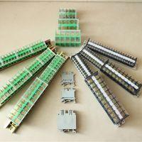 正泰電器高品質端子各個系列