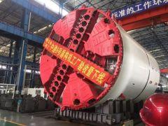 北方重工扩径改造项目土压平衡盾构机完工验收!