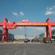 上海豫闻起重设备有限公司