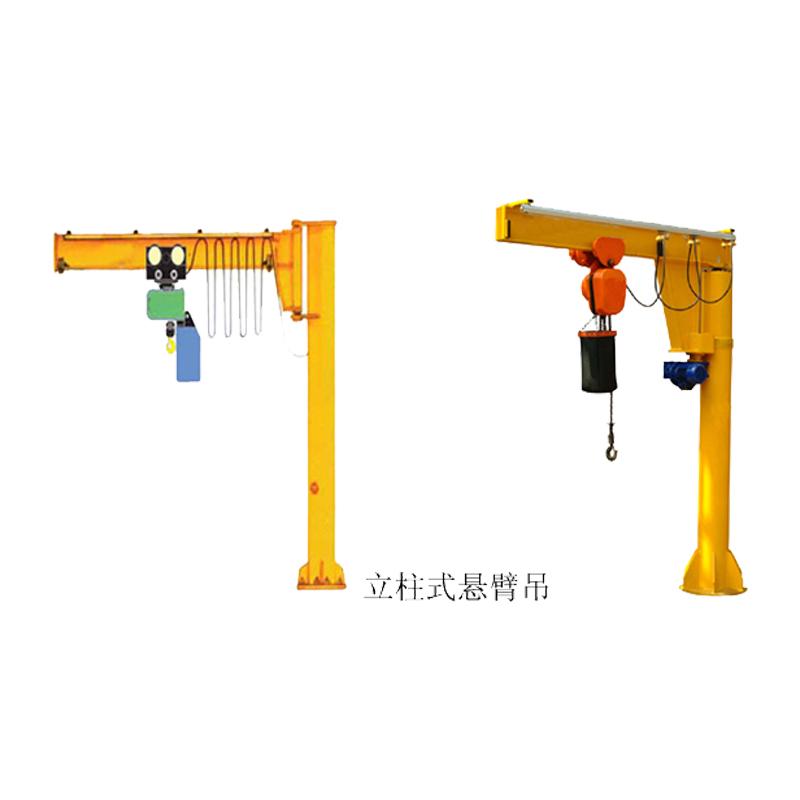 苏州起重机|立柱式悬臂吊专业制造