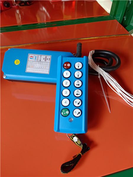 常州专业生产遥控器