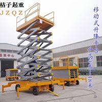 升降平台还是河南省桔子起重机械有限公司的好
