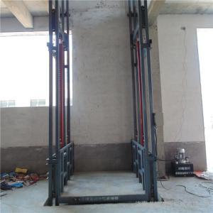 福州液压升降货梯生产厂家18396511675