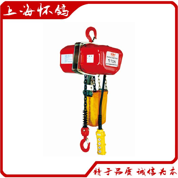 进口 HHXG型环链电动葫芦电动提升机