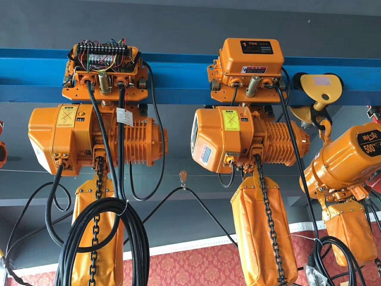 常州新北区买优质电动链条葫芦联系丁经理
