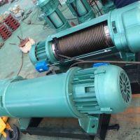 抚顺起重机 专业生产销售低净空电动葫芦