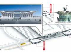 郑州南站规划揭晓:两条地铁线直达 与新郑机场构成空铁联运