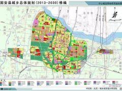 """固安县城乡总体规划获批复 定位为廊坊中心 城市""""大四点""""组团之一"""
