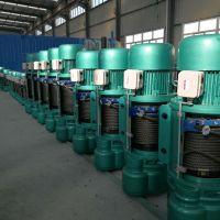 16T方箱电动葫芦葫芦专用变速—耀中电动葫芦专业生产供应