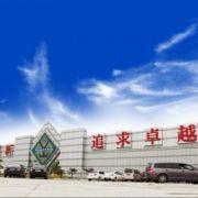 河南省矿山起重机有限公司哈尔滨销售处