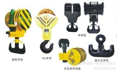 湛江电动葫芦各种型号吊钩销售18319537898