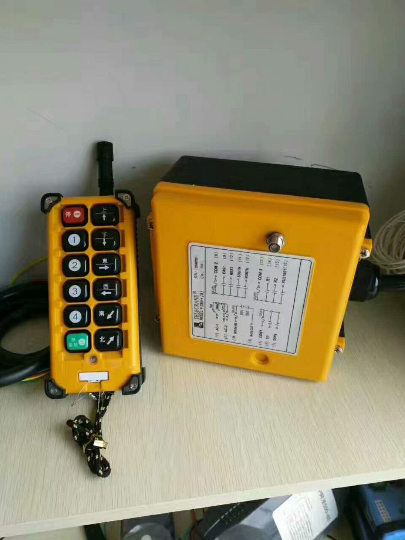 西藏工业遥控器13668110191