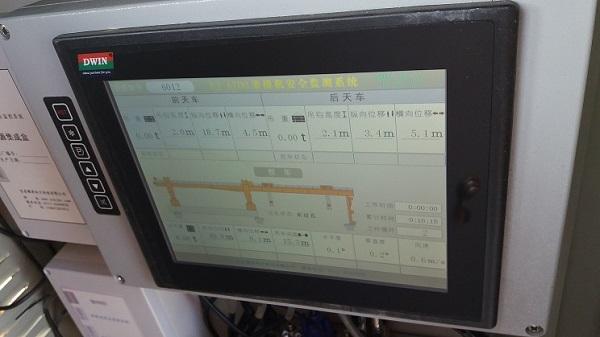 哈尔滨起重机监控系统