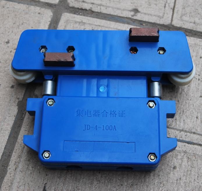南昌厂家生产JD-4-集电器100A质量保证