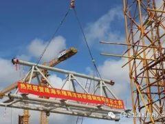 珠海长隆海洋科学馆项目钢结构工程首吊完成