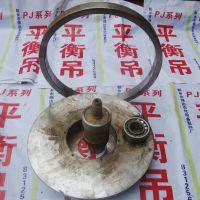 广州腰圈轴承室(旋臂吊用)