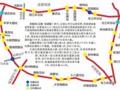 郑州8月交通大事记,高速、高架好消息不断!