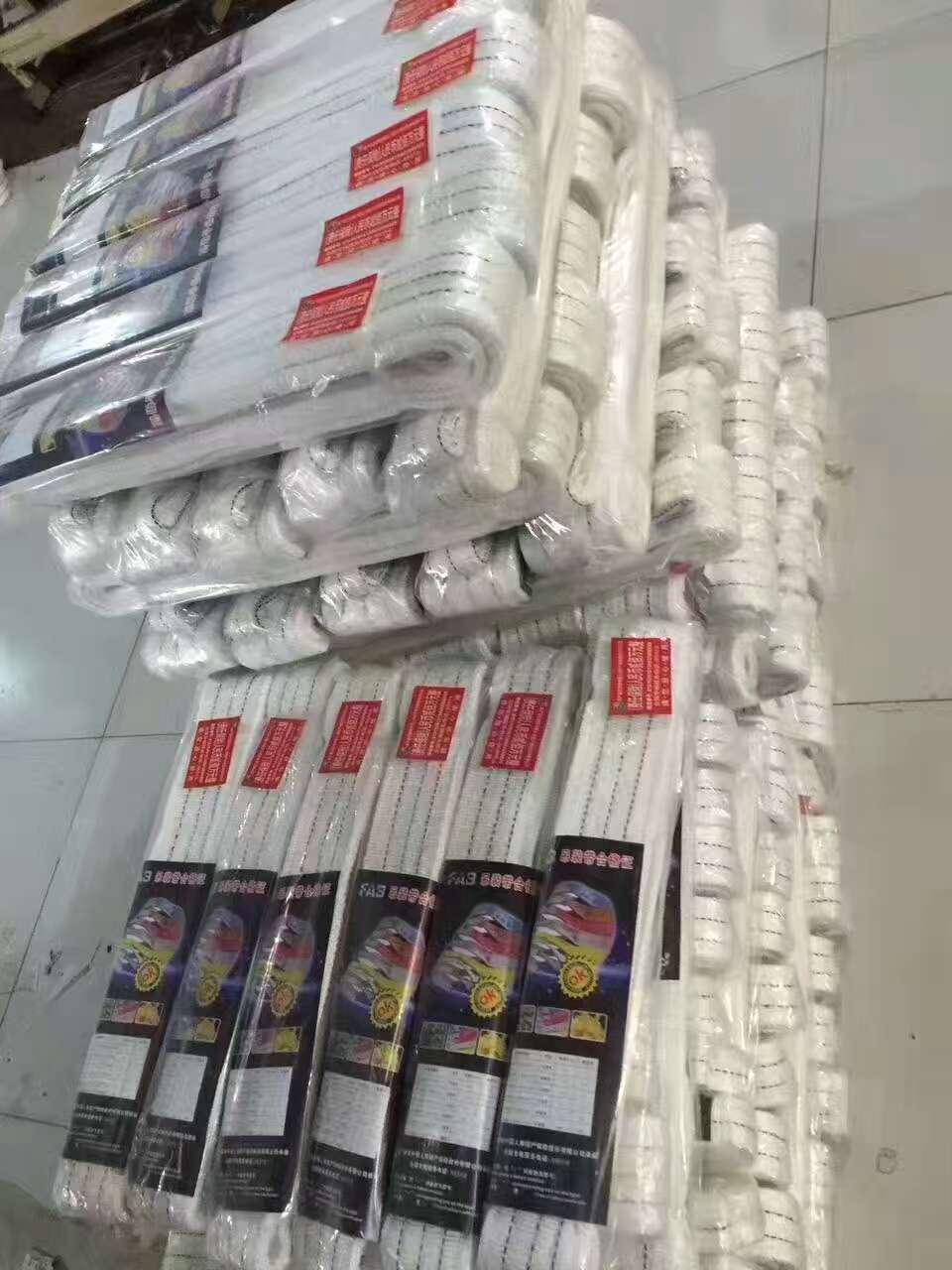 西藏吊具、索具13668110191