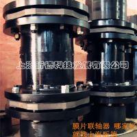 SJM双膜片弹性联轴器不锈钢45钢厂家订做