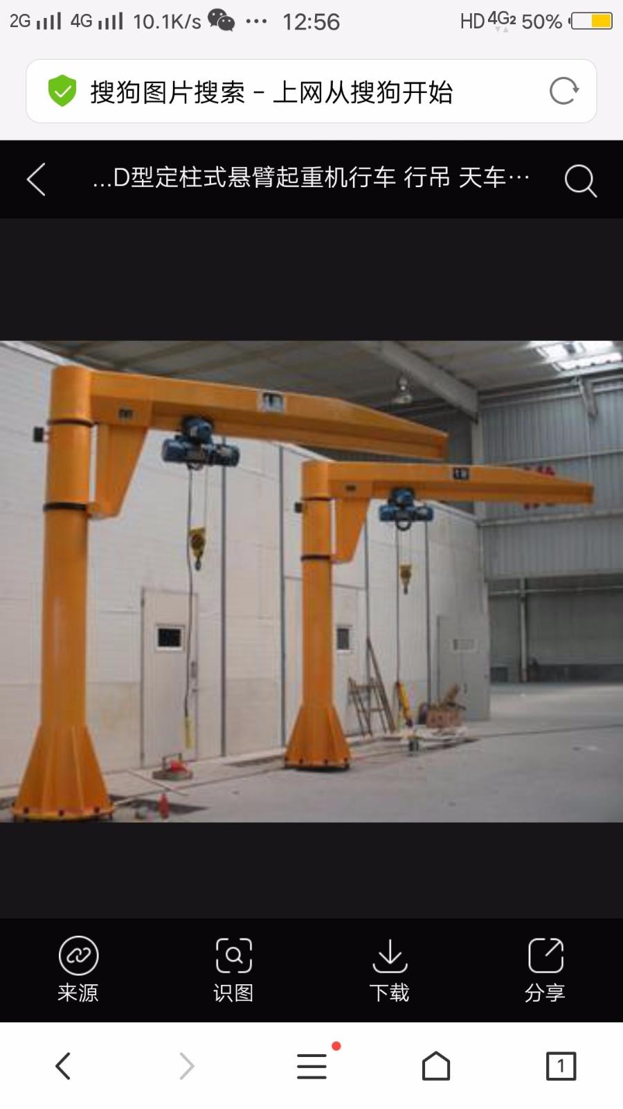 南昌起重机-悬臂吊|专业生产15180193900