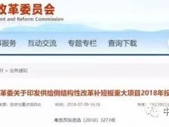 又见万亿基建计划,广东、青海、江苏、山西等多地新重点项目袭来