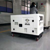15千瓦柴油发电机,小型发电机
