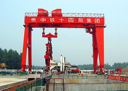青岛起重、山东起重、山东起重机械、盾构用门式起重机