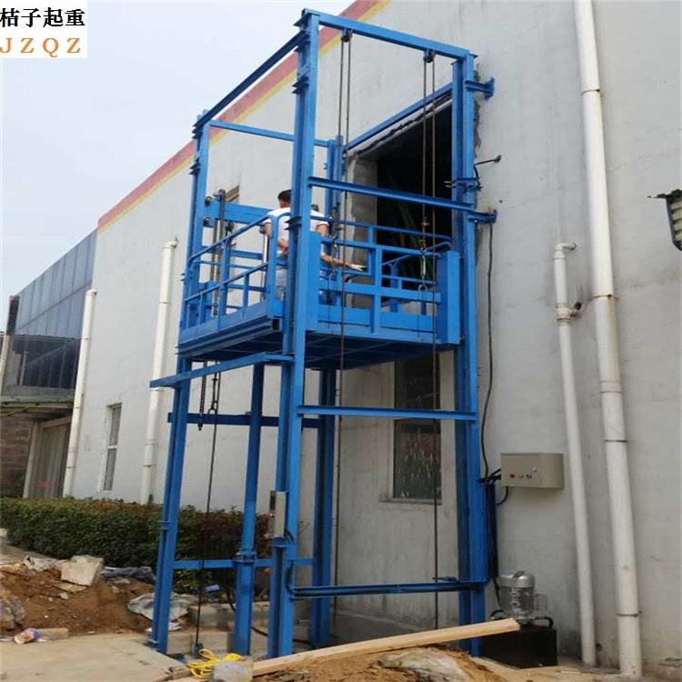 河南省桔子起重生产的货梯重质量