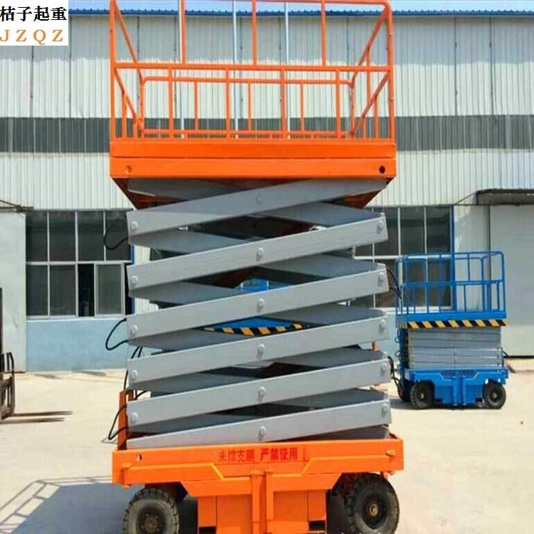 河南省桔子起重机械有限公司生产液压升降平台