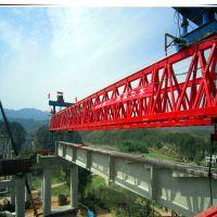 沈阳沈北新区架桥机安装维修1884240198