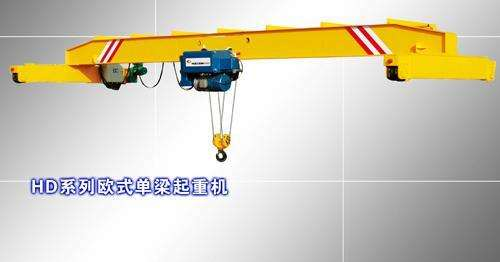 秦皇岛HD型电动单梁桥式起重机