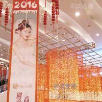 商场购物中心悬挂条幅饰品电动吊钩美陈提升机升降机