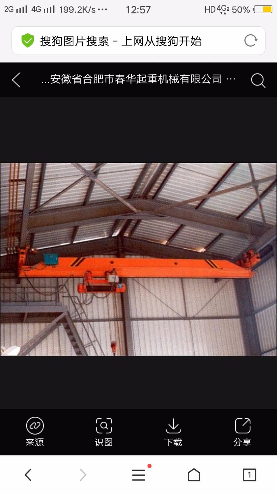 南昌起重机-双梁桥式起重机|专业制造15180193900