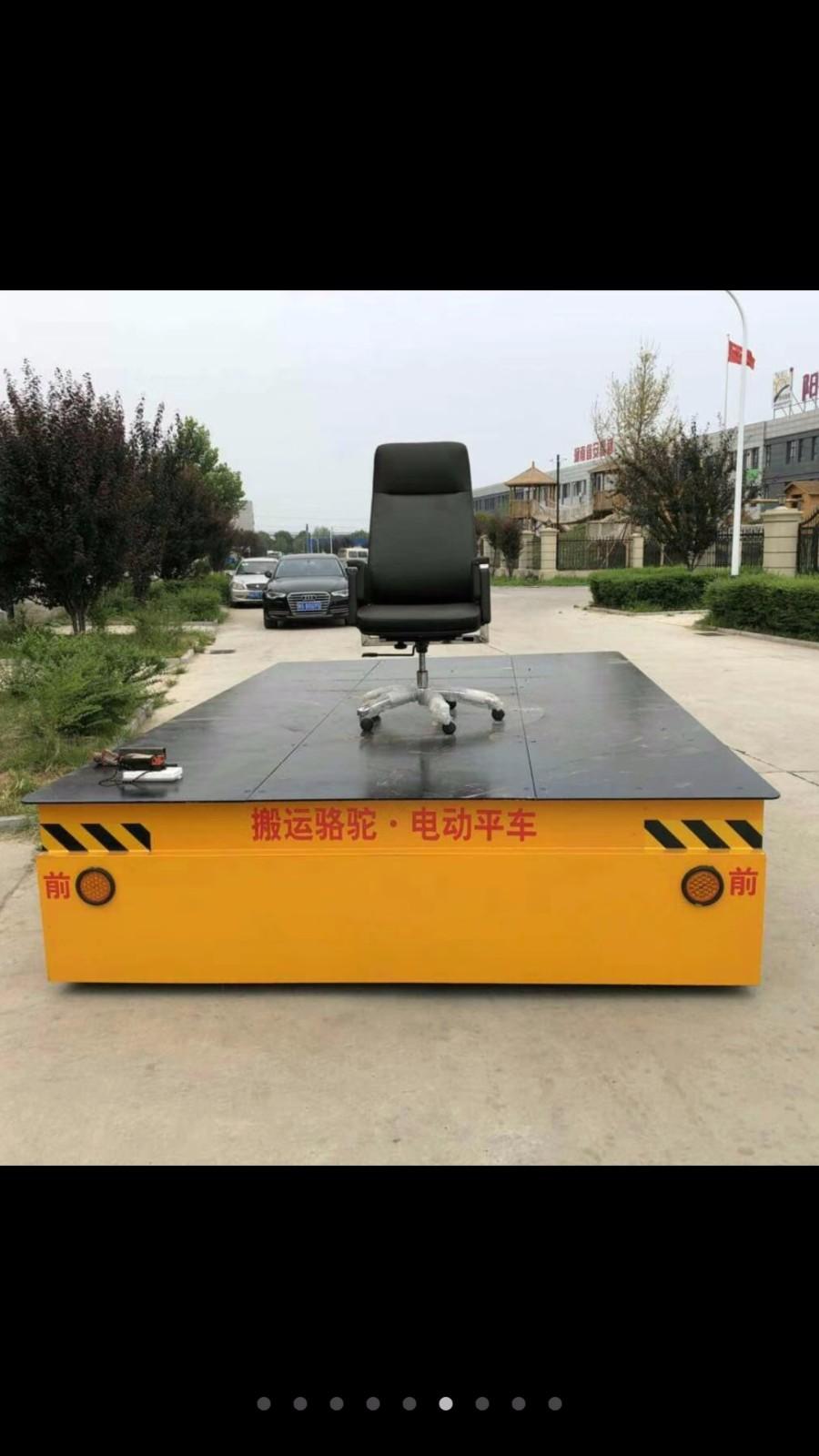 南昌起重机-电动平车|厂家专业制造15180193900