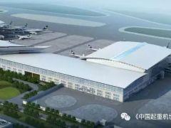 长沙黄花国际机场T2航站楼国际指廊技改项目