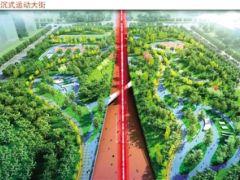 郑州轨道交通5号线经开中心广场站将建体育综合体