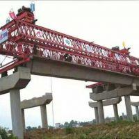 沈阳架桥机-13940210976
