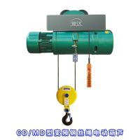 上海CD/MD型变频钢丝绳电动葫芦行车起重机专用厂家直销