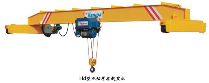 重庆生产制造3T电动单梁起重机