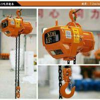 青岛起重机械,山东起重机械、起重机械、电动环链葫芦