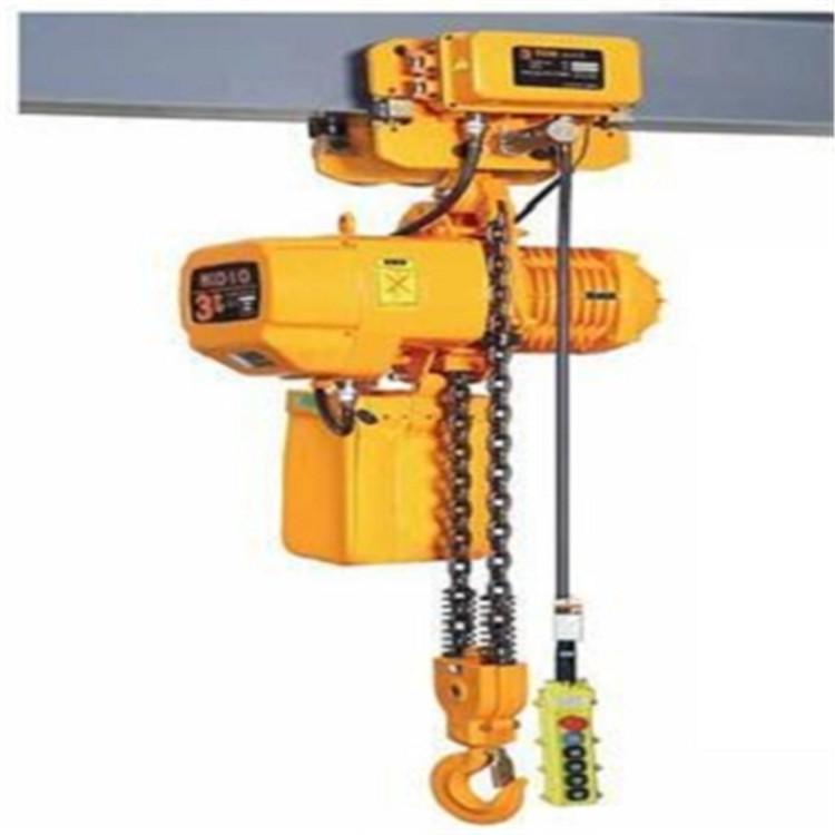抚顺起重机|抚顺生产0.5-20T环链电动葫芦