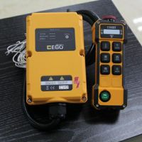 台湾遥控器JUUKO工业遥控器台湾捷控遥控器EGO正品代理商