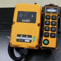 捷控遥控器天车遥控器工业遥控器EGO遥控器