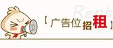 招标频道广告-A7