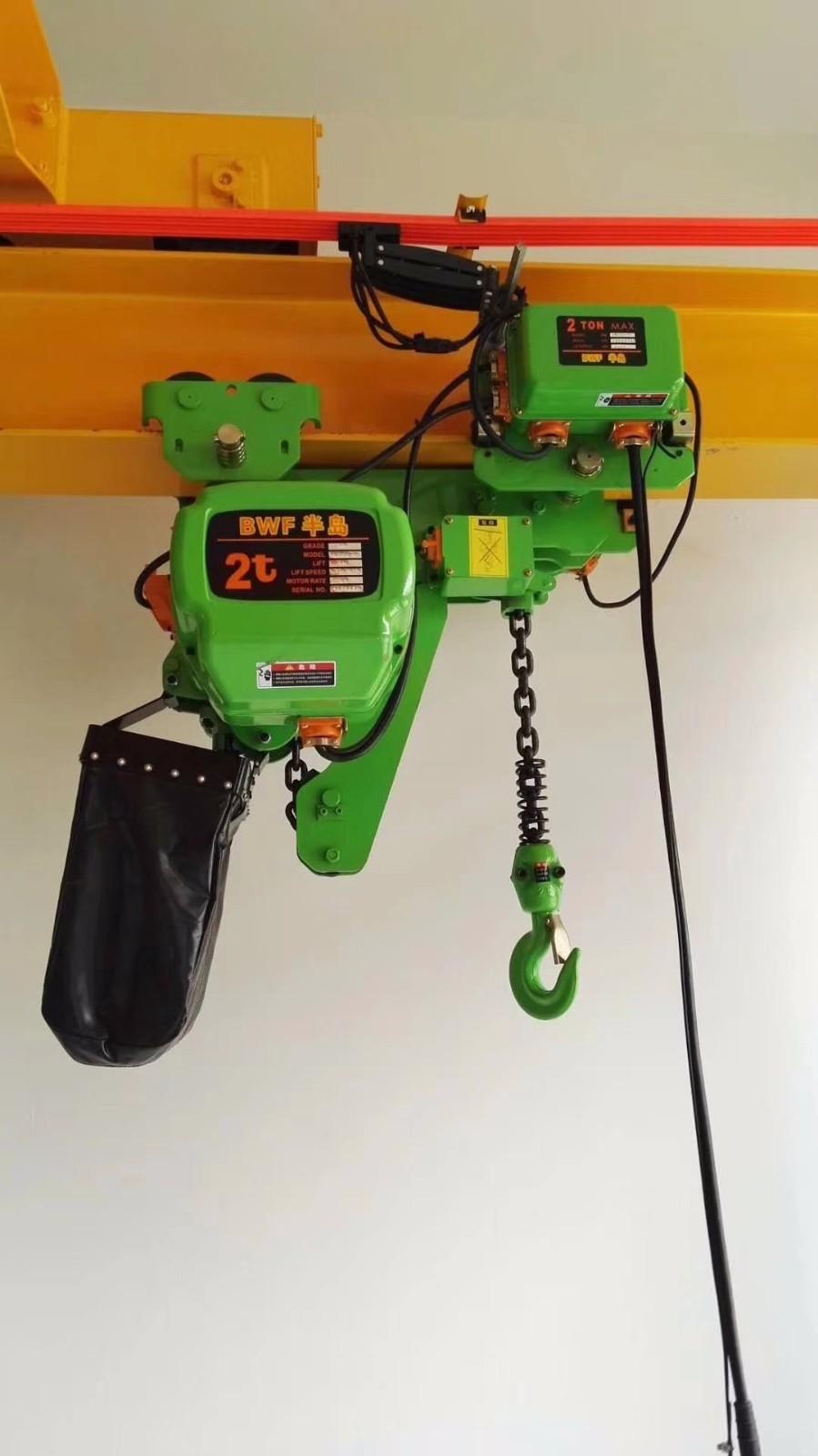 长沙电动环链葫芦厂家直销