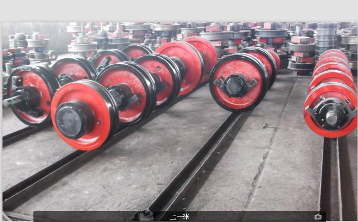 南海起重机车轮组