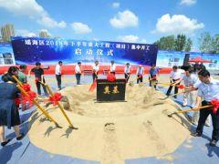 合肥瑤海區下半年重大項目集中開工 總投資超200億為新中心建設再添磚加瓦