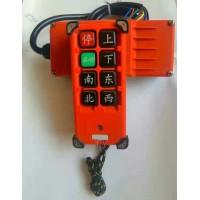 桂林遥控器销售、安装、维修